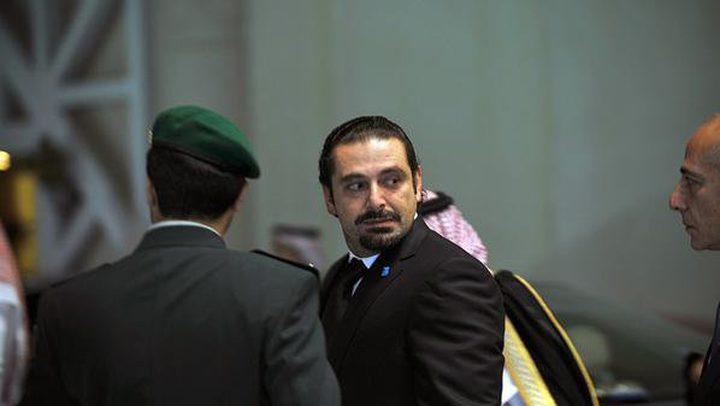 """الأمم المتحدة تطلب توضيحا بشأن غياب """"الحريري"""""""
