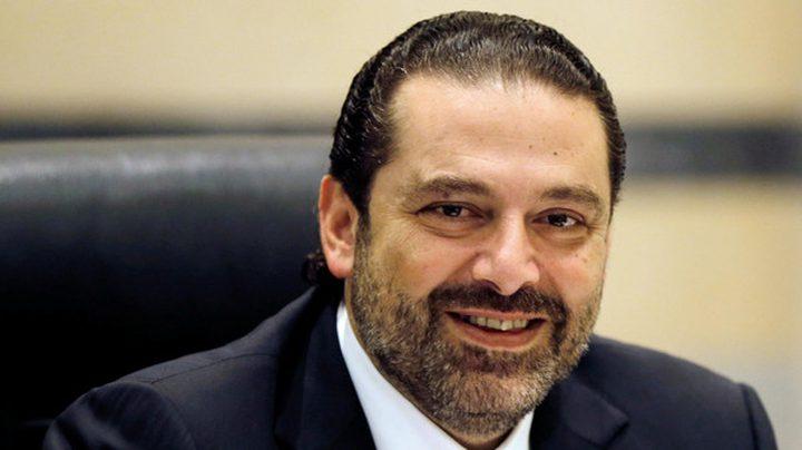 الحريري: سأعود خلال يومين إلى لبنان وخلينا نروق