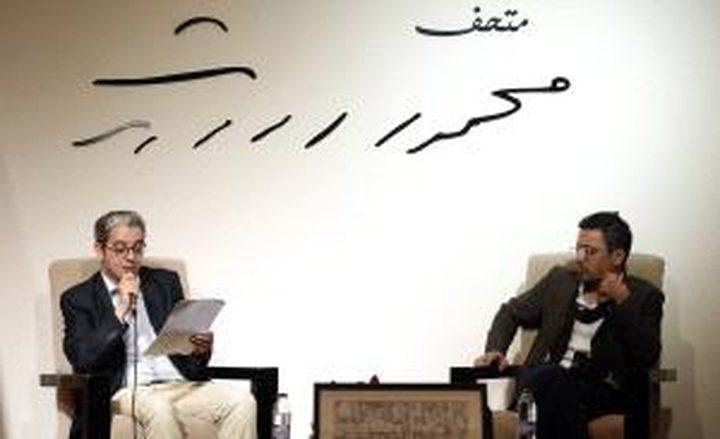 """الفنان محمد سباعنة يطلق كتابه """"أبيض وأسود"""""""