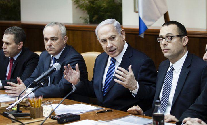 """اجتماع طاريء للمجلس الوزاري الإسرائيلي المُصغر """"الكابينيت"""""""
