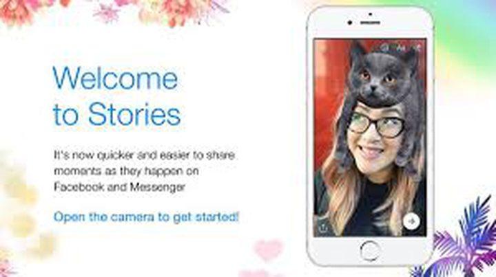 دمج ميزة القصص مع Messenger Day في فيسبوك