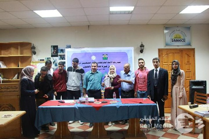 """أمسية أدبية في غزة بعنوان """"الشباب والأدب"""""""