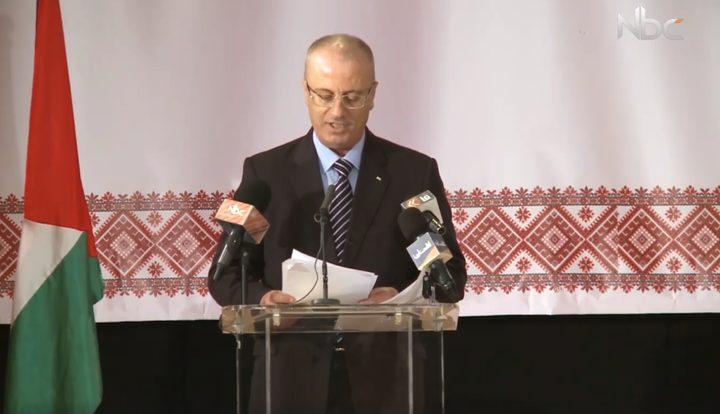 """مؤتمر """"المصالحة والعدالة الانتقالية في فلسطين"""" (فيديو)"""