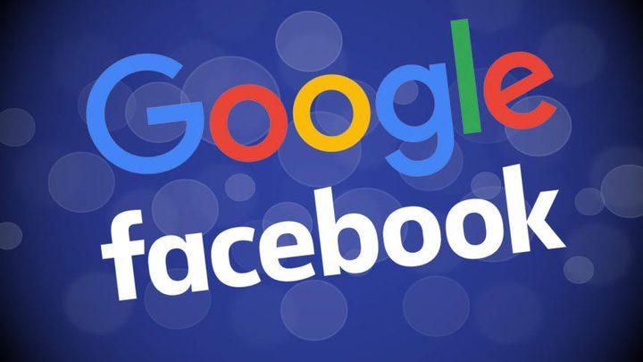 """خلال عام...اسرائيل تعتزم فرض ضرائب على """"غوغل"""" و""""فيسبوك"""""""