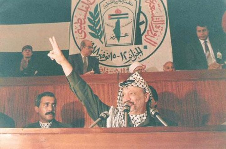خطاب إعلان الاستقلال