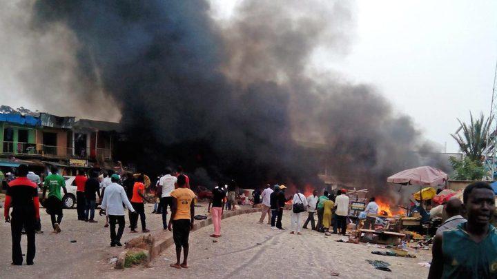 مقتل 12 نيجرياً في تفجير انتحاري