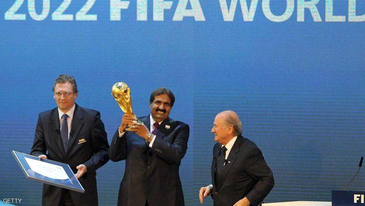 """مونديال قطر.. الكشف عن """"مرتشٍ جديد"""""""