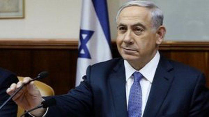 """""""الخارجية"""": تصريحات نتنياهو دليل عجز"""
