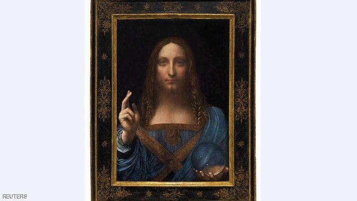 """بيع """"اللوحة الضائعة"""" لدافينشي بمبلغ خيالي!"""