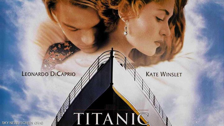"""بعد 20 عامًا.. """"تايتانيك"""" يعود إلى السينما """""""