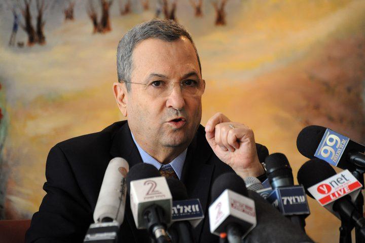 """باراك يُقرر العودة إلى الساحة الحزبية في """"إسرائيل"""""""
