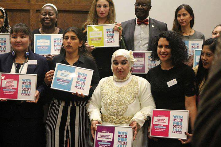 """مؤسسة """"أدوار"""" تفوز بالجائزة العالمية ( With and for Girls 2017 )"""