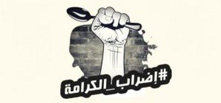 أسيران يواصلان إضرابهما عن الطعام