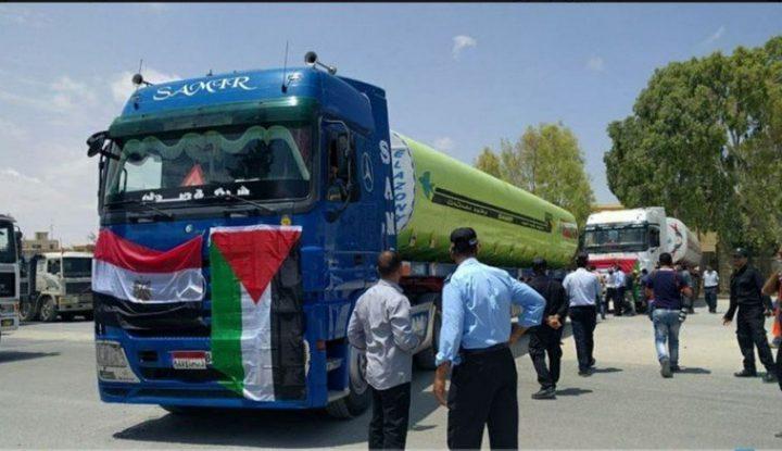 دخول سبع شاحنات من الوقود المصري عبر معبر رفح
