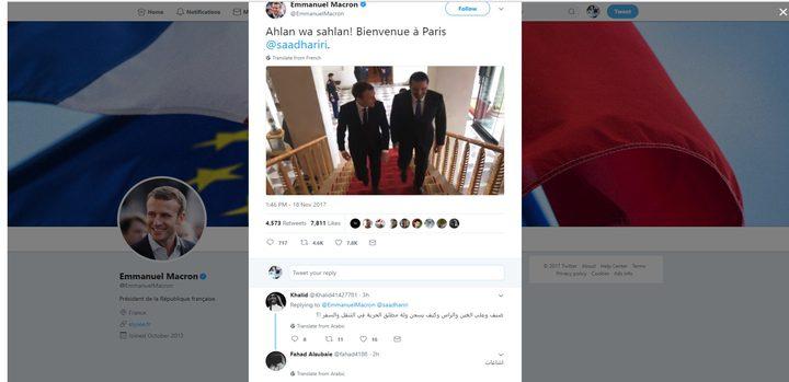 """الرئيس الفرنسي يغرّد بالعربية ترحيباً بـ""""الحريري"""".. هذا ما كتبه على """"تويتر"""""""