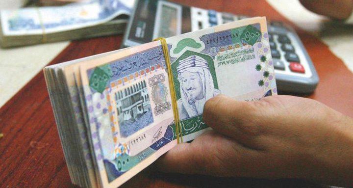انخفاض عجز الميزانية إلى 32.4 مليار دولار في السعودية