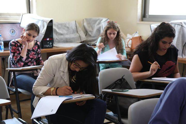 """لجنة الامتحانات تُؤكّد على شروط التقدم لامتحان """"الإنجاز"""""""