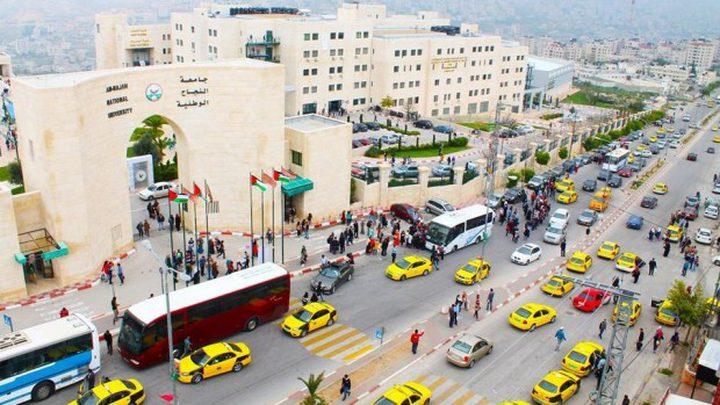 توضيح من جامعة النجاح بخصوص الإضراب غداً