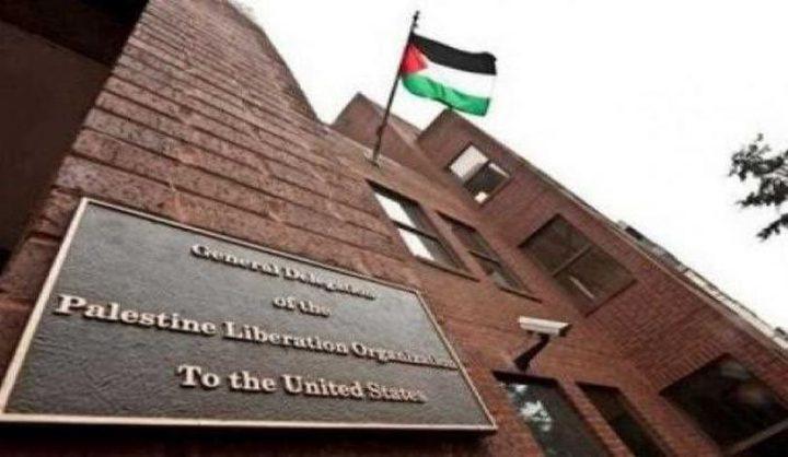 الخارجية الأميركية تغلق مكتب منظمة التحرير في واشنطن