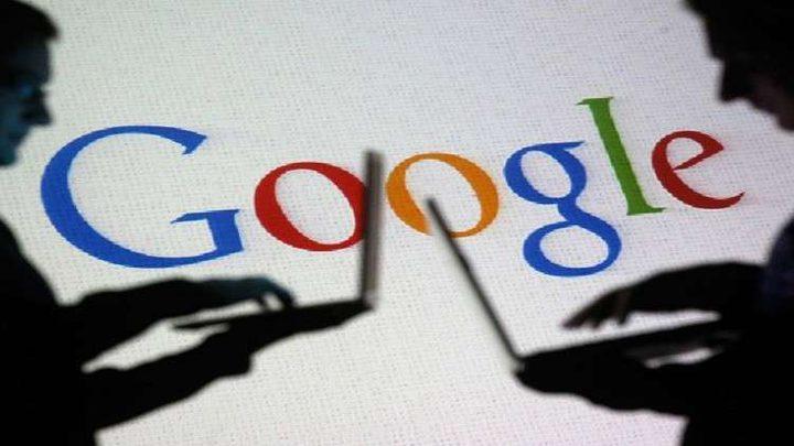 ما هي كلفة انقطاع غوغل؟