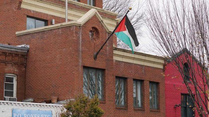 تحذير فلسطيني من إغلاق مكتب المنظمة بواشنطن