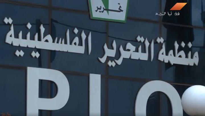تهديد الولايات المتحدة منظمة التحرير الفلسطينية بإغلاق مكتبها في العاصمة الأميركية