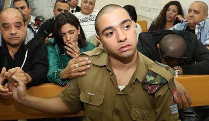 ريفلين يرفض طلب العفو عن الجندي قاتل الشهيد الشريف