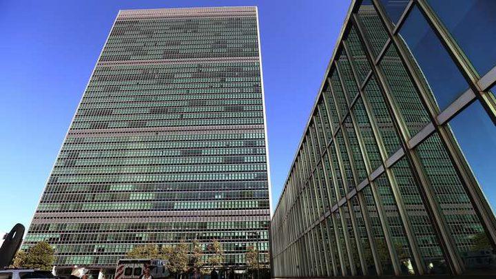 موسكو: واشنطن منعت بياناً يرحب بإنهاء الانقسام الفلسطيني