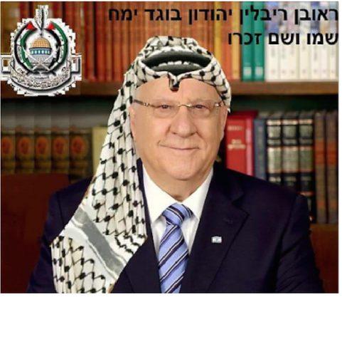"""""""الكوفية"""" تتسبب بفتح تحقيق مع رئيس إسرائيل"""