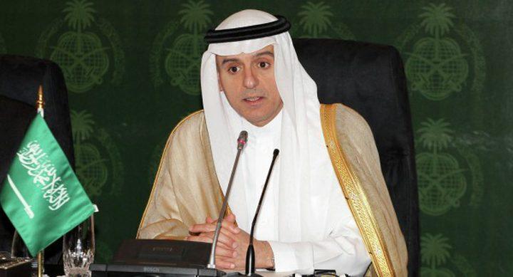 """الجبير: """"الإجراءات المتخذة ضد قطر أدت لتقليص"""" دعمها لحماس"""