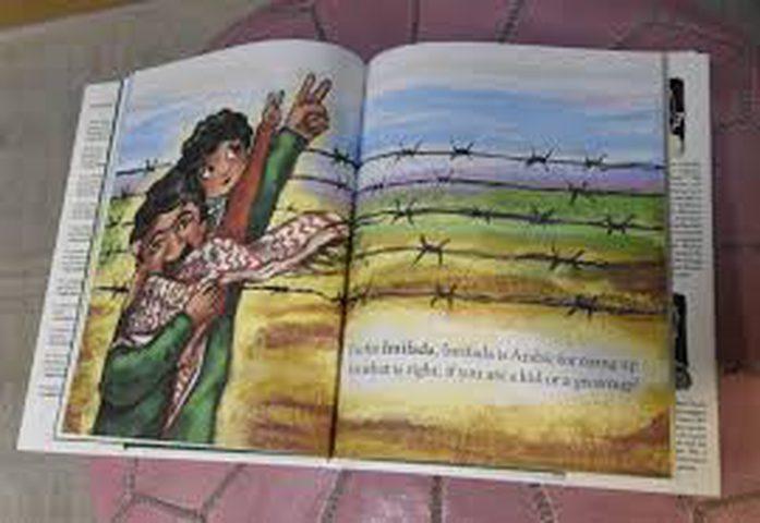 """""""فاء يعني فلسطين"""".. كتاب يثير غضب يهود نيويورك (صور)"""