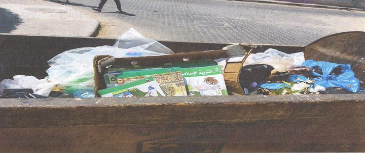 بلدية غزة تدعو المواطنين لعدم إلقاء الكتب الدينية في القمامة