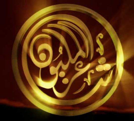 """""""شاعر المليون"""" يحط رحاله في عاصمة الثقافة أبوظبي"""