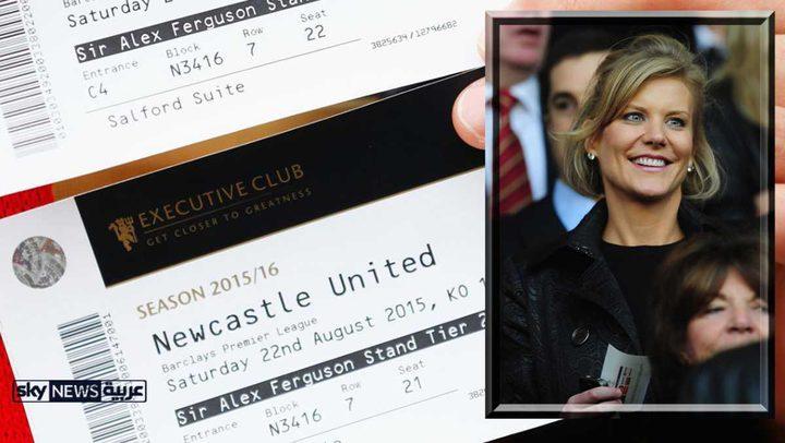سيدة تعرض 300 مليون استرليني لشراء نيوكاسل الإنجليزي