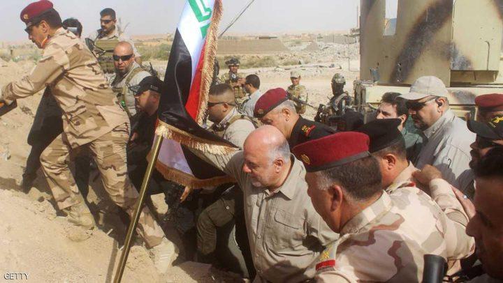 """العبادي يعلن سحق داعش عسكريا.. وتريث بشأن """"النصر النهائي"""""""