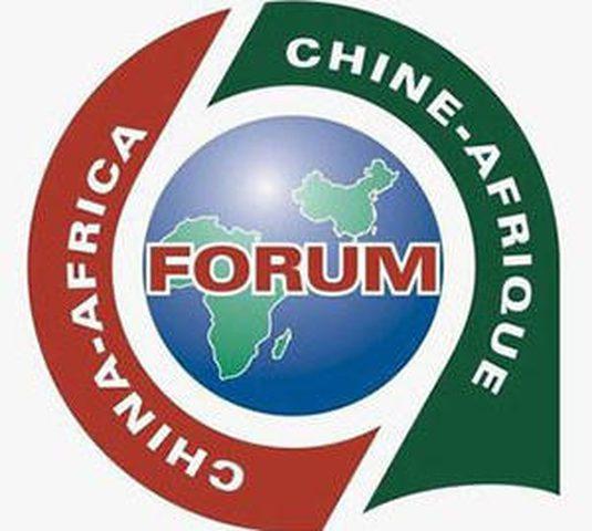 انعقاد الدورة الثانية من منتدى الصين -أفريقيا للاستثمار بمراكش