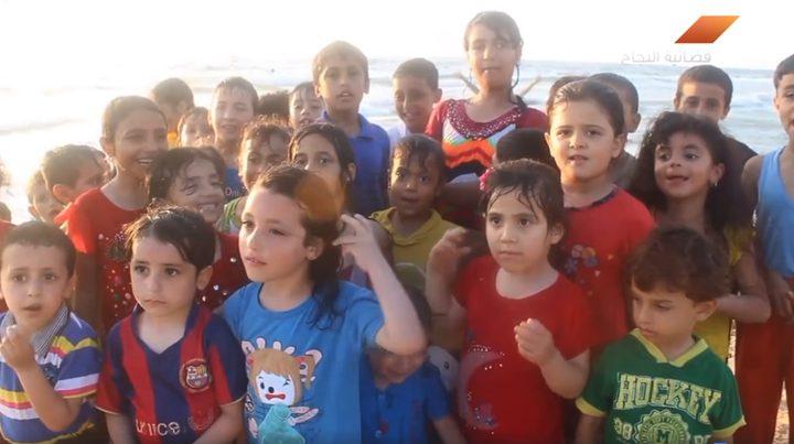 يوم الطفل العالمي (فيديو)