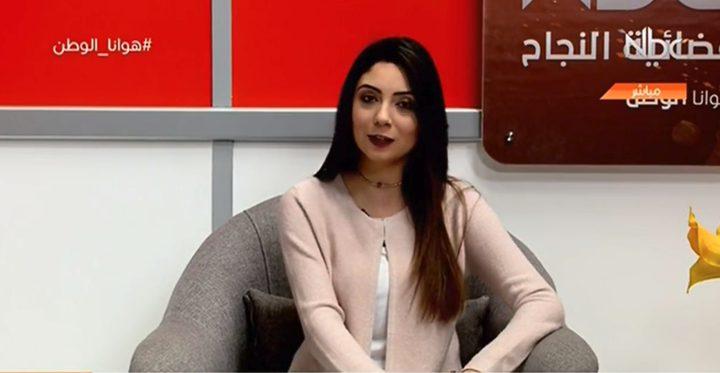 هوانا وطن - الحلقة كاملة