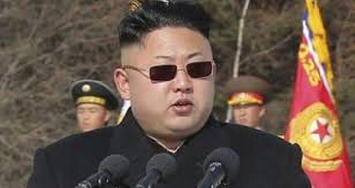 """زعيم كوريا الشمالية يحظر """"المرح"""" في البلاد"""