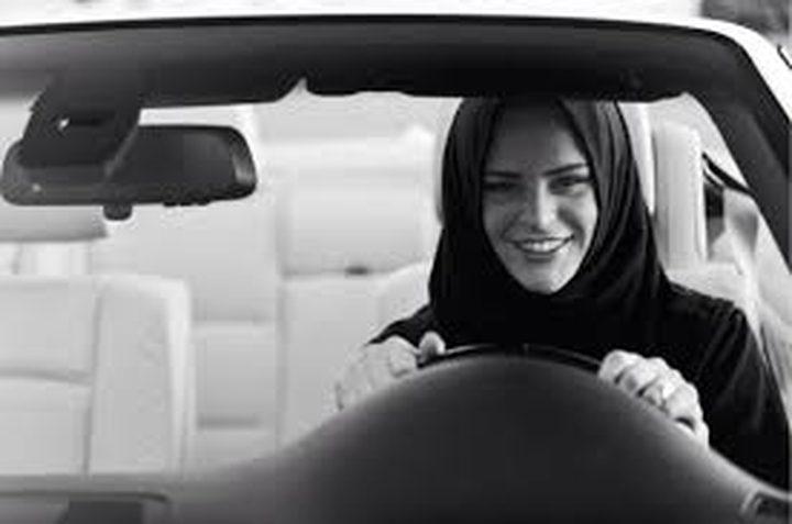 إعفاء السعوديات من العقوبات المرتبطة بالمخالفات المرورية