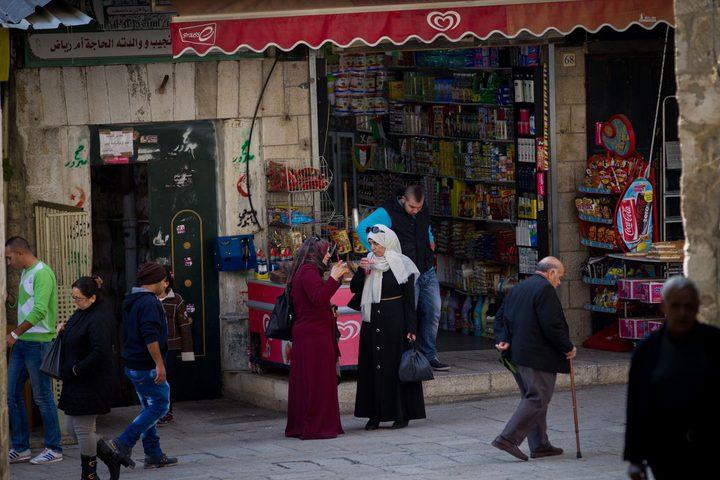 تمييز ضد العرب بما يخص القروض السكنية والفوائد في إسرائيل