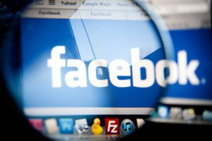 """""""الشاباك"""" يسعى للحصول على قانون يسمح له بإزالة برامج في الفيسبوك"""