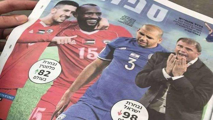 تفوق رياضي فلسطيني يهز الإعلام الإسرائيلي