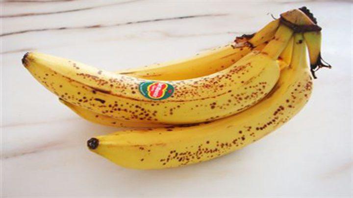 الخطوط السوداء كنز فاكهة الموز !