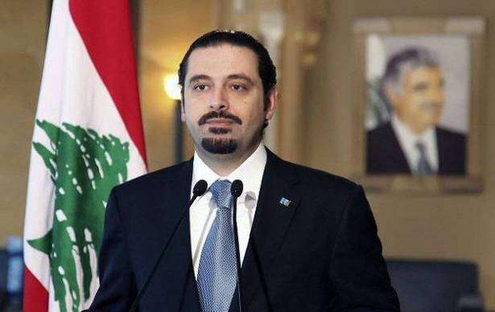 الحريري يُعلق استقالته بناء على طلب الرئيس عون (فيديو)