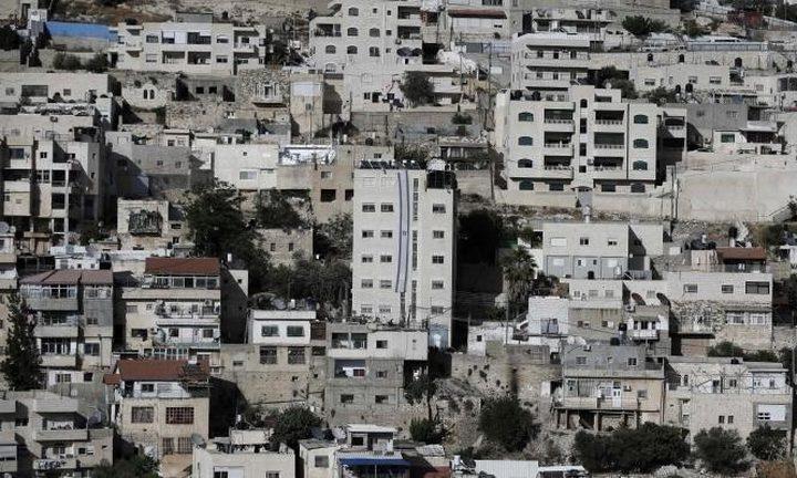 """العليا الإسرائيلية تقرر تعويض سلوان  مقابل إغلاق """"مساحات أثرية"""""""