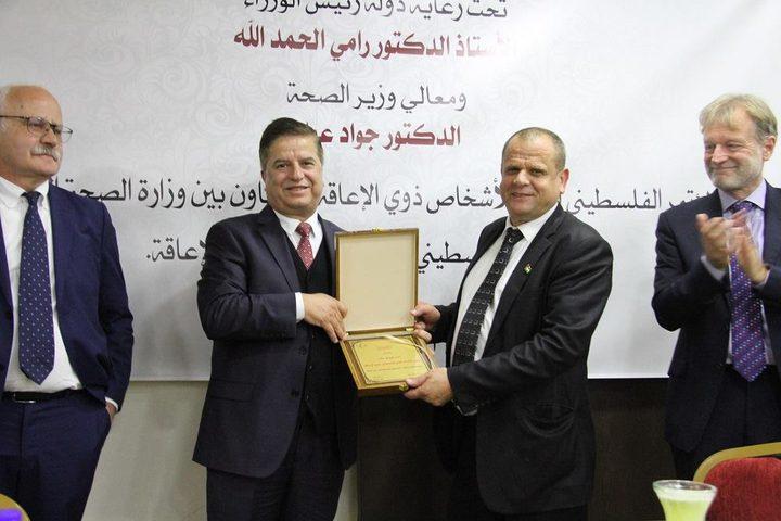 وزير الصحة يفتتح المؤتمر الفلسطيني الوطني الأول لذوي الإعاقة(صور)