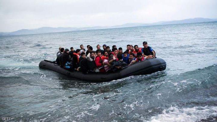 خفر السواحل البلغاري ينقذ 120 مهاجرا