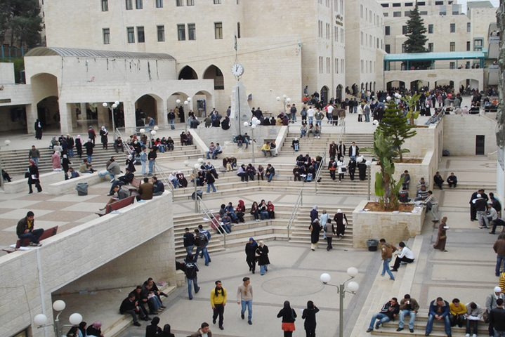 تعميم من جامعة النجاح بخصوص امتحانات يوم غد