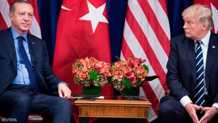 """بعد """"نقطة التحول"""".. تركيا تدعو أميركا لعدم """"خداع العالم"""""""